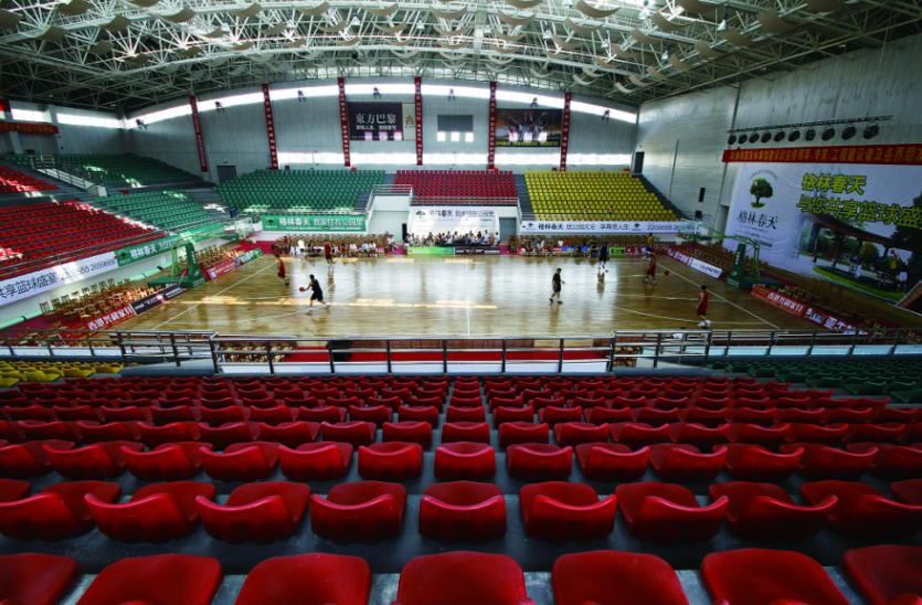 镇宁体育馆