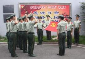 六枝消防大队