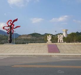 印江县人民广场