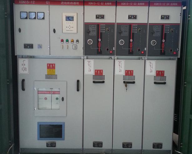 高压电缆分支箱