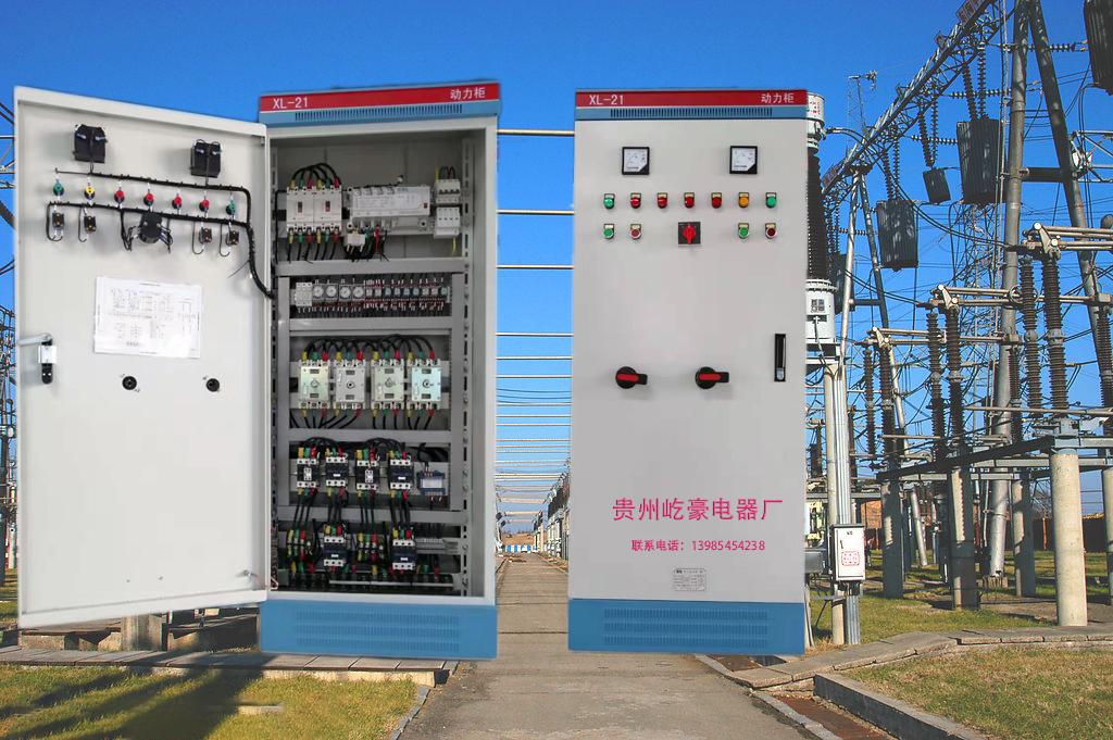 贵州XL1用1备星三角降压启动柜