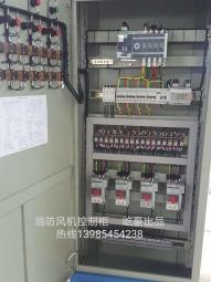 黔东南消防控制箱